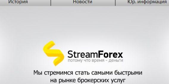История организации форекс прогнозы forex евро к новому году