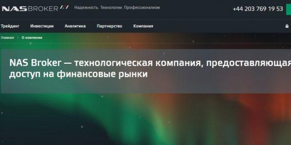 Официальный сайт форекс казахстана котировки форекс второго уровня