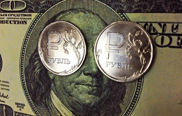 Опционы рубль доллар broker ira forex metatrader